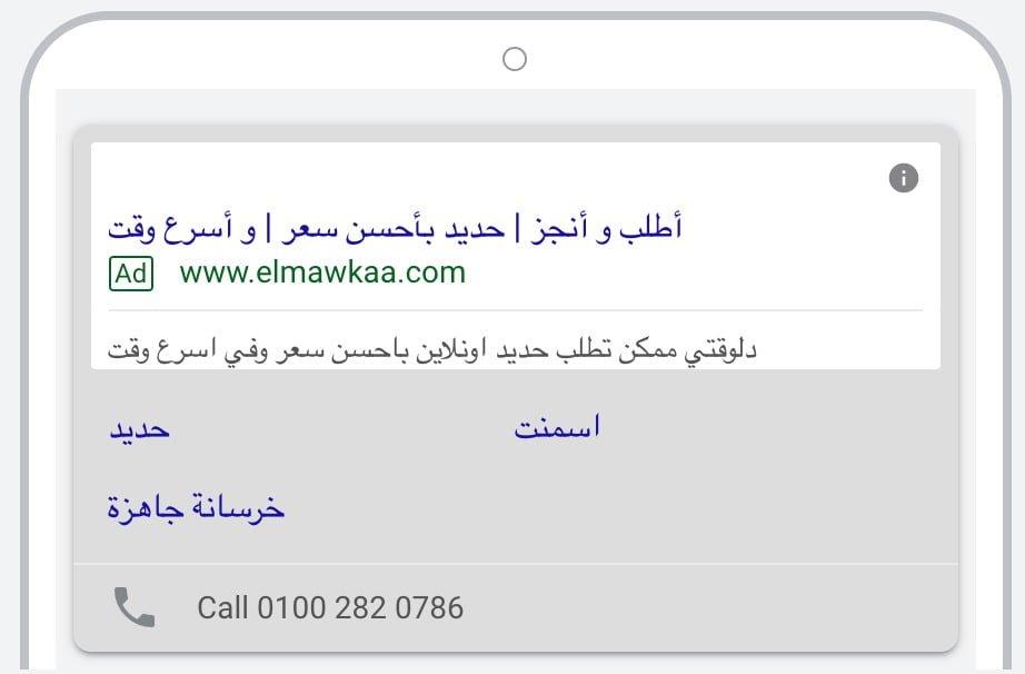 WhatsApp Image 2020-06-16 at 10.56.24 PM (1)